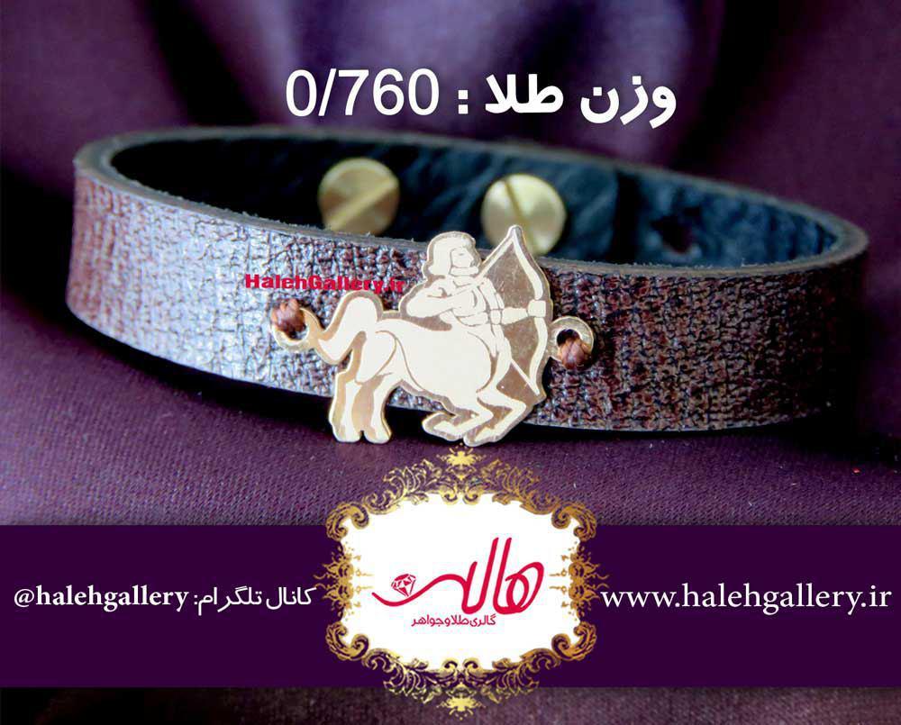 قیمت دستبند طلا بچه گانه